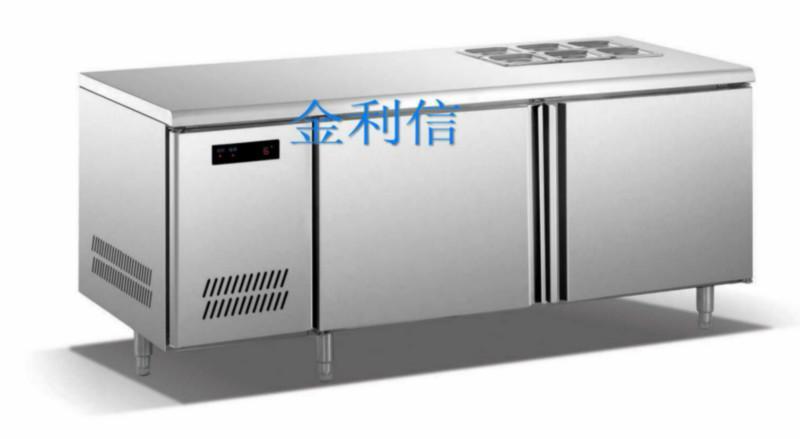 供應不鏽鋼沙拉台,廚房工作台,廚房冷藏櫃