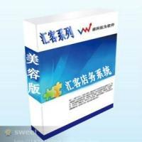 郑州美容店务管理系统