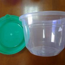 供应塑料制品