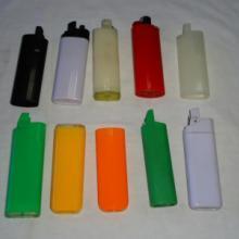 供应塑料火机配件