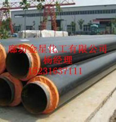 聚氨酯保温管图片/聚氨酯保温管样板图 (1)