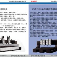 供应高CPD3030速数控钻床批发