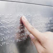 不锈钢盲文板佛山盲文板厂家定制批发