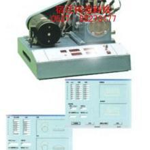 液体动压滑动轴承实验台 液体动压滑动轴承实验台 液体动压滑动轴承实验