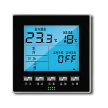 供应地暖温控器