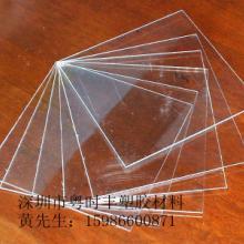 供应透明PMMA板,进口亚克力板,黑色PMMA板图片