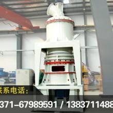 供应粉煤灰磨粉机/粉煤灰分选系统/高效能磨粉机图片