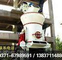 供应磨粉机价格/石灰磨成200目的磨粉机/石灰石制粉工艺系统/磨粉机厂家