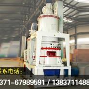 重质碳酸钙超细磨粉机图片