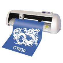 供应皮卡刻字机CT630
