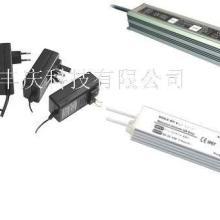 供应LED灯驱动器LED灯电源适配器LED灯电源LED灯驱动电源