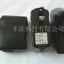 供应对讲机充电器蓝牙耳机充电器数码录音笔充电器数码相机充电器图片
