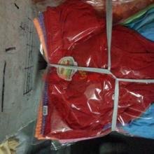 供应广东女式三角裤制造商 女式三角裤价钱 女式三角裤报价