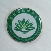 西安亚克力徽章