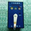 DMY电磁大网门锁图片