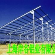 太阳能支架系统上海岸谷铝材图片