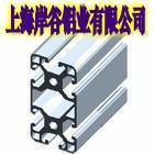 上海流水线型材专业公司价格图片