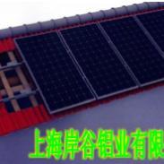 太阳能边框上海岸谷太阳能框图片