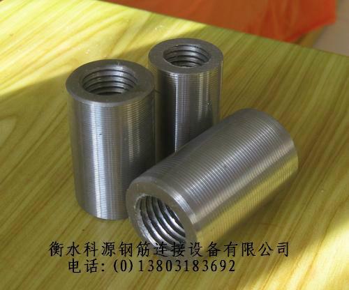 供应钢筋直螺纹套筒规范