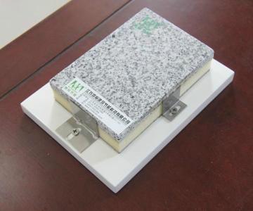 江苏地标大理石保温装饰一体化板厂家图片