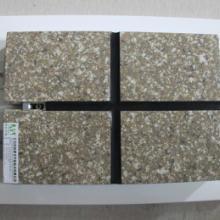供应仿黄金麻保温装饰一体化板(水包漆仿石材+硅钙板+增强纤维保温板)批发