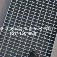 钢格板/钢格栅/踏步板/井盖/图片