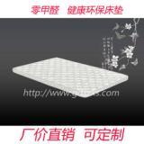 供应胖子用的床垫订做胖子床垫