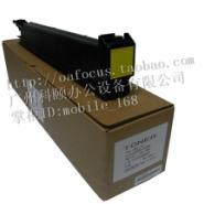 供应TN213Y黄色碳粉适用C203/C253机器