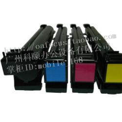 供應TN213碳粉適用美能達C203/253