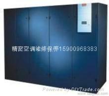 供应艾默生空调回收--专业回收计算机机房设备-制冷设备回收图片