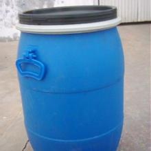 供应苯磺酸