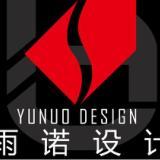 供应东直门期刊设计积水潭画册设计