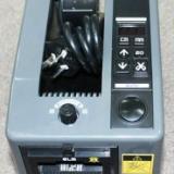 供应北京ELMM-1000胶纸机ELM M-1000价格