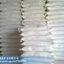 供应涂料助剂膨润土