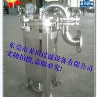 供应增味剂过滤机/防腐剂过滤机