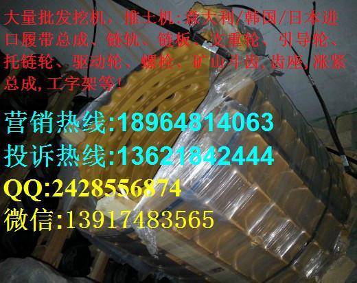 供应住友SH460-3-5托链轮