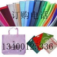 无纺布环保购物袋折叠购物包图片