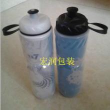 供应深圳PE双层运动水壶LDPE运动水壶
