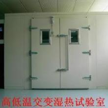 试验室试验机实验设备制造商