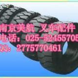 供应叉车轮胎空心轮胎及实心轮胎