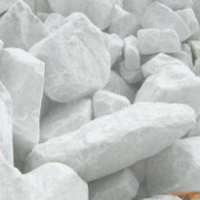 供应重晶石,重晶石批发,重晶石供货商