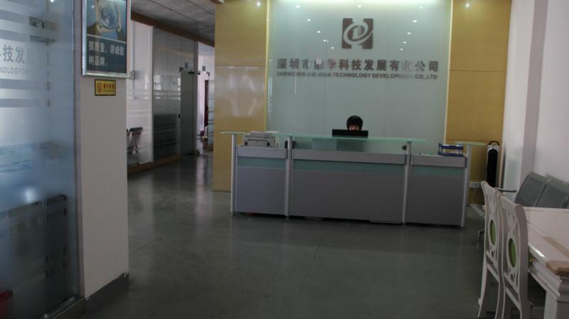 供应北京/江苏/河北/湖北广西BGA返修台