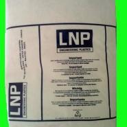 供应南通尼龙12弹性体特种轴承专用尼龙12进口尼龙12塑胶原料