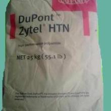 供应美国沙伯基础PPA聚四氟乙烯改性PPA PPA塑胶料批发