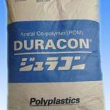 供应Duracon-CH-20-POM模温-POM料筒温度