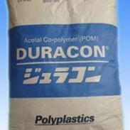 Acetal-M270-45塑胶原料图片