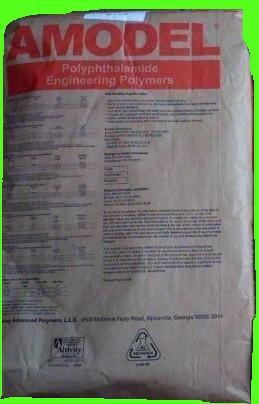 供应PPA椭圆齿轮专用PPA耐高温工程塑料PPA