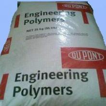 供应插座专用PPA加四氟乙烯PPAPPA塑料颗粒批发