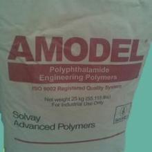 供应PPA料聚邻苯二甲酰邻苯二胺PPA 抗应力PPA