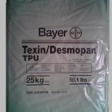 供应TPE-UH-71DU20塑胶原料-耐溶剂TPU-聚酯类TPU批发